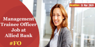 Management Trainee Officers (MTOs) Job at Allied Bank 2019 - Rs 26,000