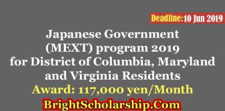 Japanese Government (MEXT) program 2019