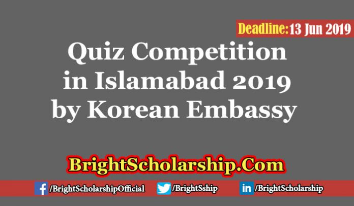 Quiz competition in Islamabad 2019 by Korean Embassy