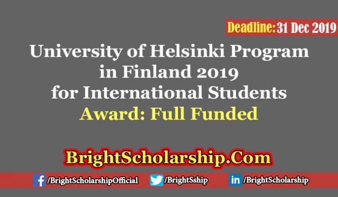 University of Helsinki Program in Finland 2019 for International Students