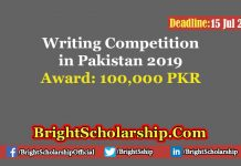 Writing Competition in Pakistan 2019
