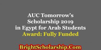 AUC Tomorrow's Scholarship in Egypt 2019