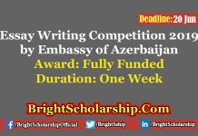 Essay Writing Competition 2019 by Embassy of Azerbaijan