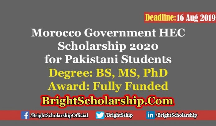 HEC Morocco Government Scholarship for Pakistani Students 2020