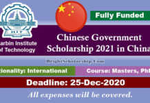 Harbin Institute of Technology CSC Scholarship 2021 in China (Fully Funded)