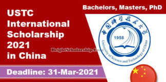 USTC International Scholarship 2021 in China (Fully Funded)