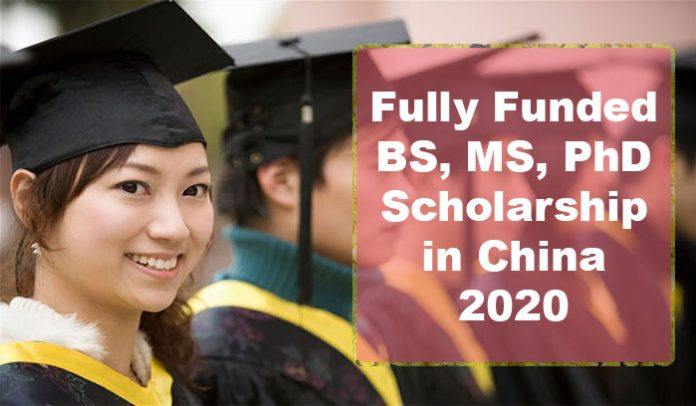 USTC Scholarship 2020 in China (Fully Funded)