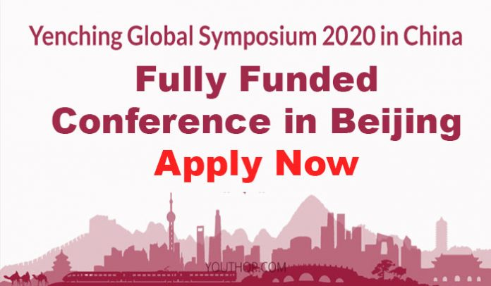 Yenching Global Symposium Conference 2020 in Beijing