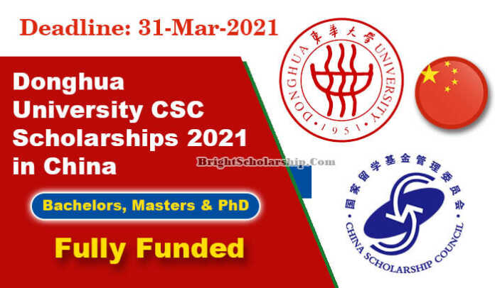 Donghua University CSC Scholarships 2021 in China (Fully Funded)