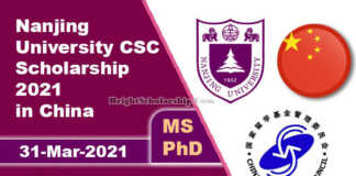 Nanjing University CSC Scholarship 2021 in China (Fully Funded)