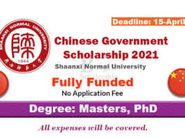 Shaanxi Normal University CSC Scholarship 2021 in China (Fully Funded)