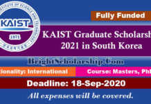 KAIST Graduate Scholarships 2021 in South Korea (Fully Funded)