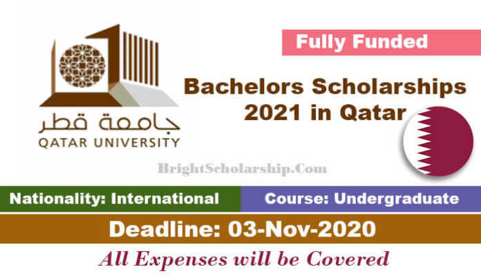 Qatar University Bachelors Scholarships 2021 in Qatar (Fully Funded)