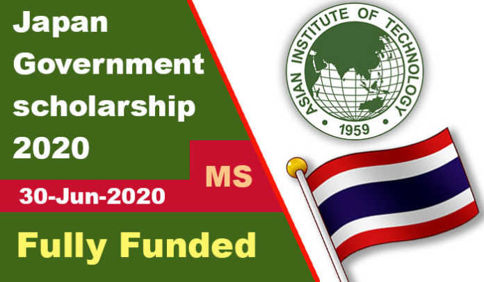 Japan Government scholarship 2020 (Fully Funded)