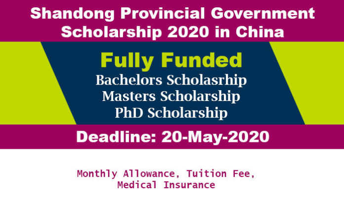 Shandong Provincial Government Scholarship 2020 in China (Fully Funded)