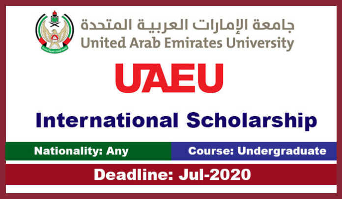UAE University Undergraduate Scholarship 2020 for International Students