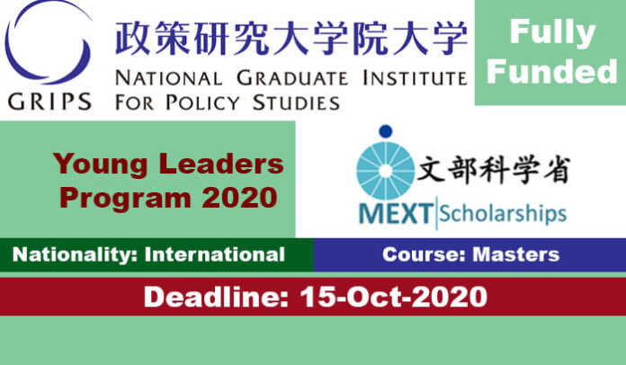 YLP MEXT Scholarship at GRIPS 2020 in Japan (Fully Funded)