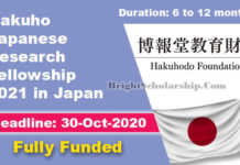 Hakuho Japanese Research Fellowship 2021 in Japan (Fully Funded)