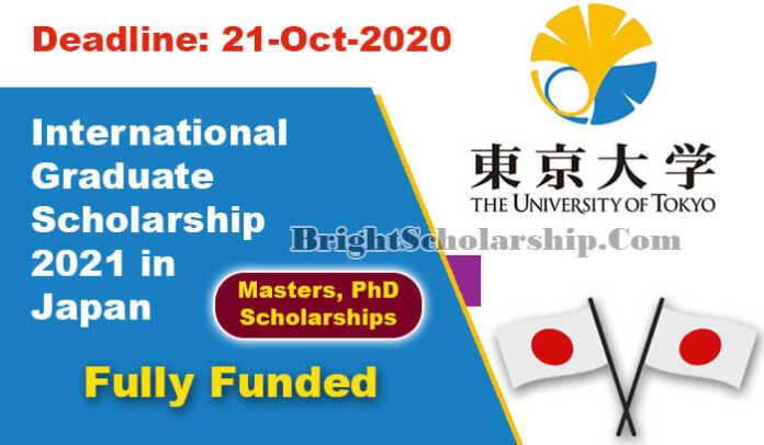 International Graduate Scholarship 2021 in Japan (Fully ...