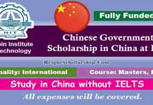 Harbin Institute of Technology CSC Scholarship 2022 in China (Fully Funded)