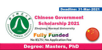 Zhejiang Normal University CSC Scholarship 2021 in China (Fully Funded)