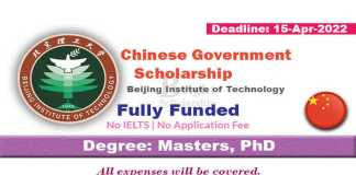 Beijing Institute of Technology Scholarship 2022 in China (Fully Funded)