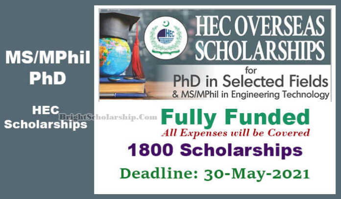 HEC Overseas Scholarship 2022 Phase 3 (Fully Funded)